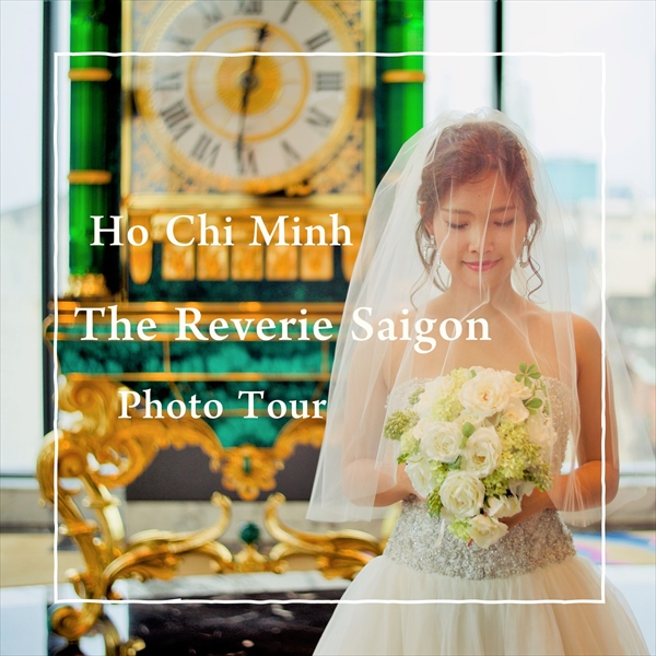 https://www.bless-viet.com/wp-content/uploads/2016/07/The-Reverie-Saigon-Photo-Tour.jpg