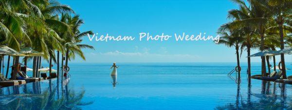 ベトナム・フォトウェディング ダナン・ウェディングフォト ベトナム前撮り