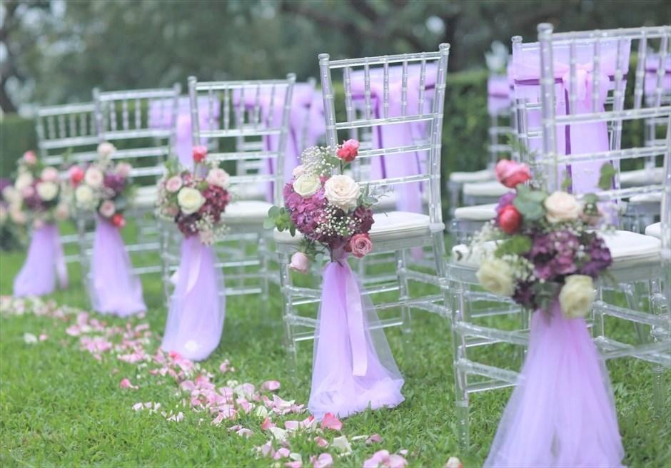 Anantara Hoi An Wedding